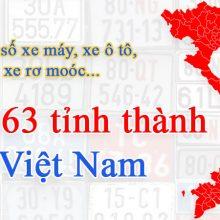 Biển số xe máy các tỉnh thành phố Việt Nam năm 2021